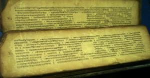 Kalikapurana Manuscript