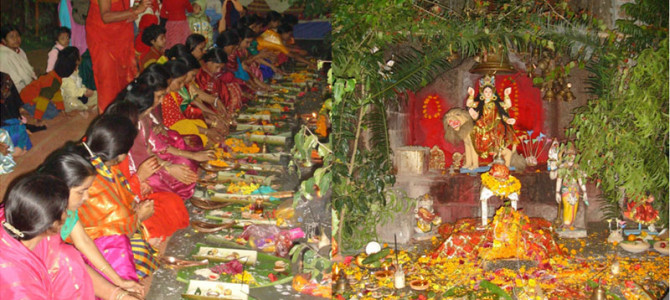 Some Major Festivals, Pujas, and Rituals